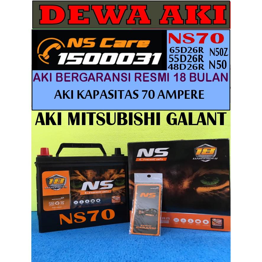 . GARANSI 18 BULAN Aki Mobil NS70 NS Cheetah Aki Kering . | Shopee Indonesia