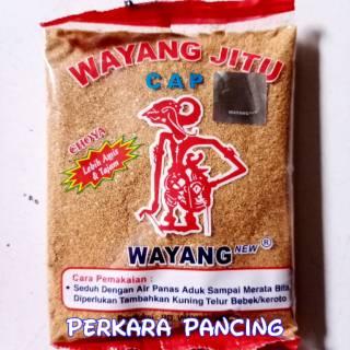 Wayang Jitu Choya Shopee Indonesia