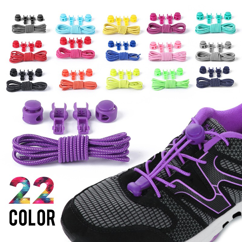 Tali sepatu silicone silikon shoelace karet elastic elastis lazy shoe lace basic color | Shopee Indonesia