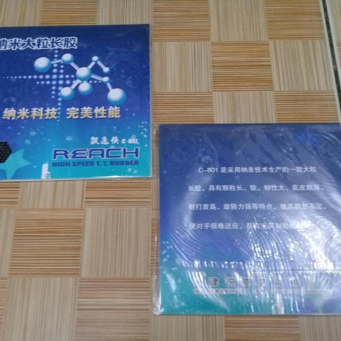 [ COD] karet bat pingpong REACH C801 OX bintik panjang TERPERCAYA Kode 707