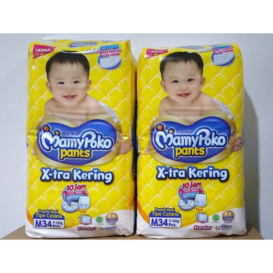 Mamy Poko Pants Xtra Kering Standar S40 M34 L30 Xl26 Xxl Merries Popok Good Skin Xl 16 Pulau Jawa Only 24 Mamypoko Celana Shopee Indonesia