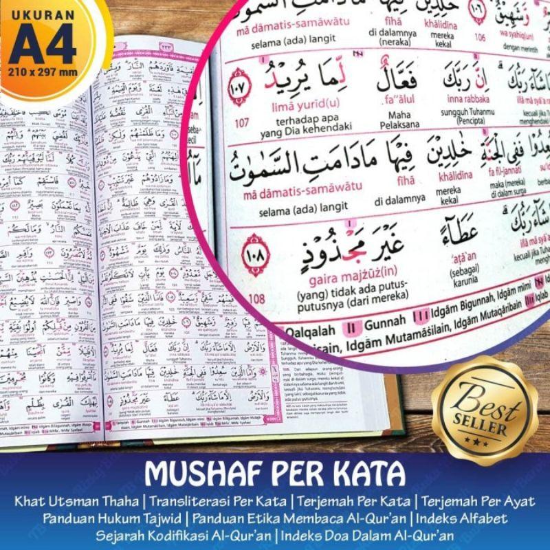QUR'AN AL-KHOBIR TRANSLIT PERKATA DAN TERJEMAHAN PERKATA UKURAN BESAR A4