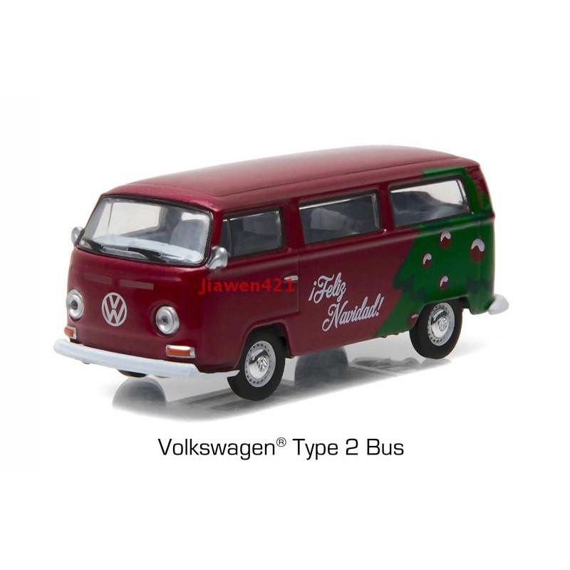 Volkswagen Type 2 >> 64 Model Volkswagen Type2 Bus Vw Face Pack Warna Hijau