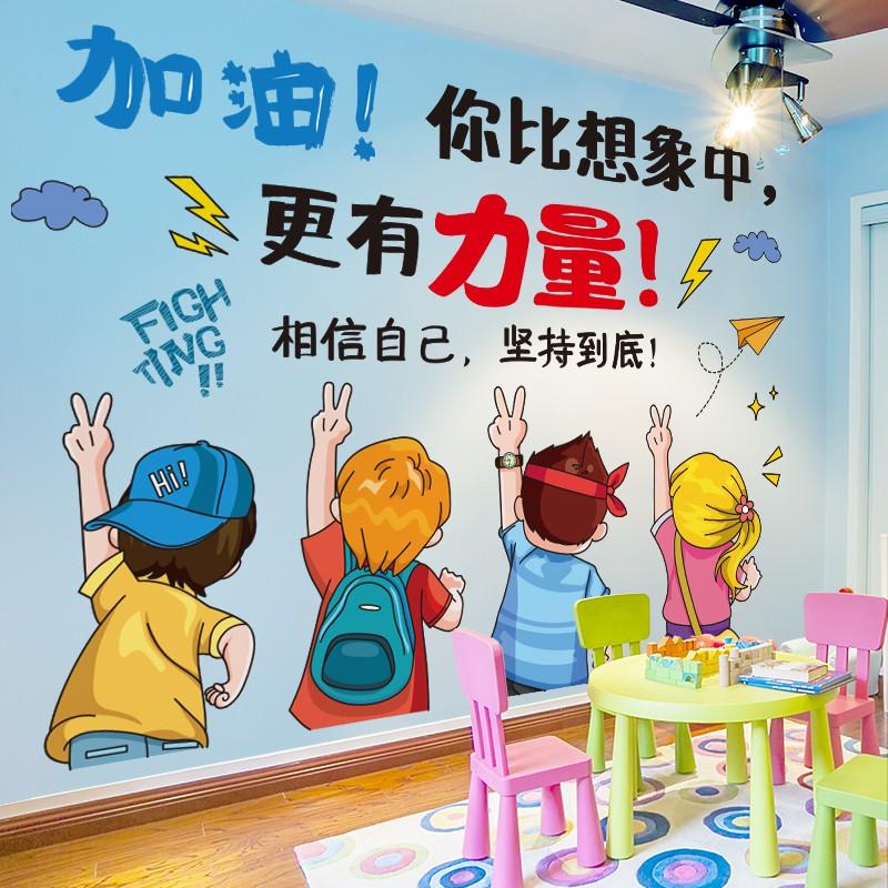 Stiker Dinding Desain Tulisan Untuk Dekorasi Kamar Anak Sekolah Sd Booan03 Shopee Indonesia