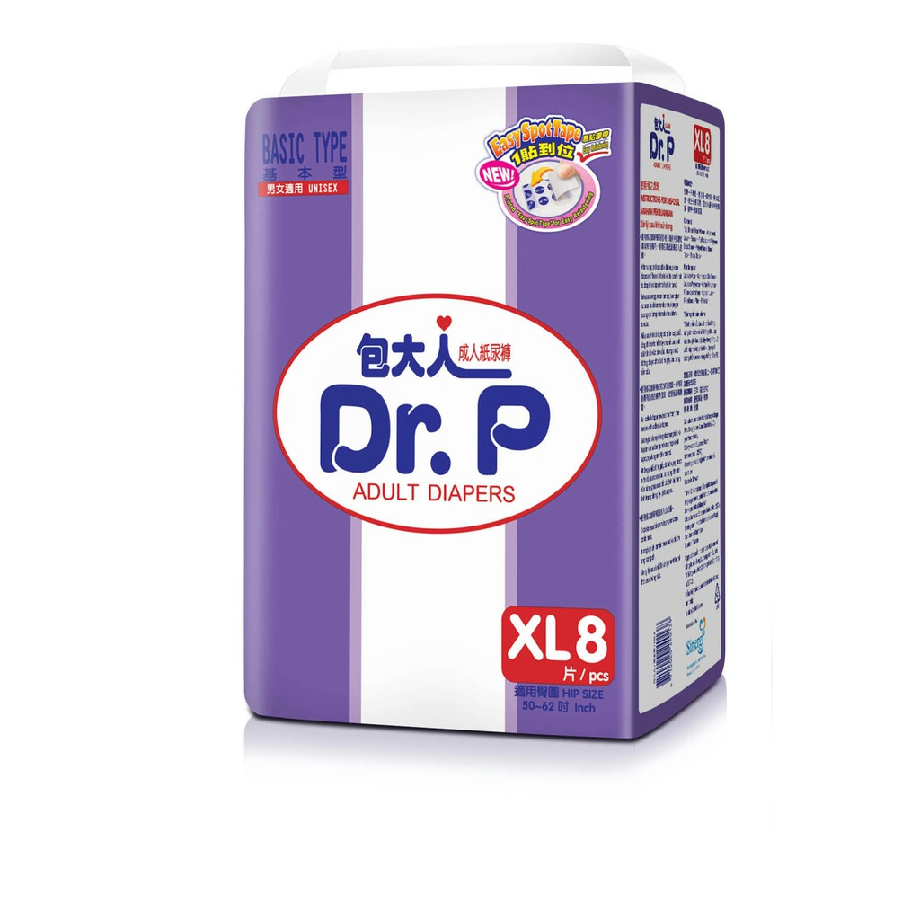 DR. P DRP Adult Diapers Popok Dewasa Unisex Basic Type XL8 / XL 8 | Shopee Indonesia