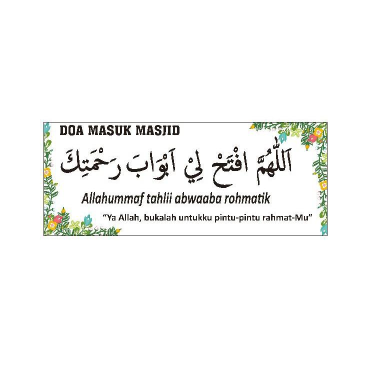 Tulisan Kaligrafi Doa Masuk Masjid Cikimm Com