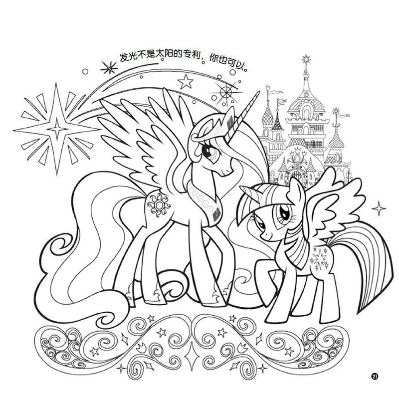 Buku Mewarnai Gambar My Little Pony Secret Garden Disney Frozen Untuk Anak Shopee Indonesia