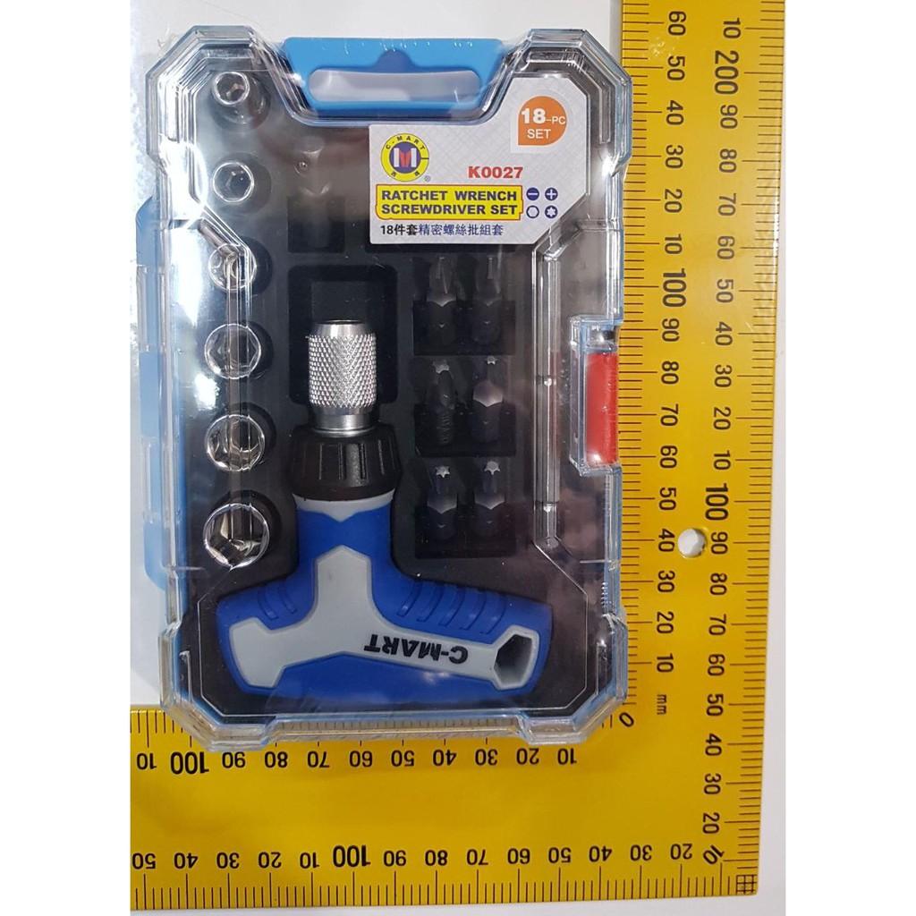 Tekiro Obeng Kristal In Line Screwdriver Set 7 Pcs Shopee Indonesia Color Ph3 X 300 8 Green