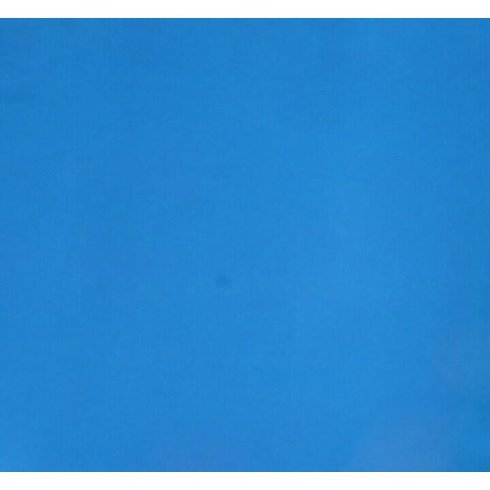 Background / Backdrop Foto Polos Biru Muda 2,4 X 5 Meter | Shopee Indonesia