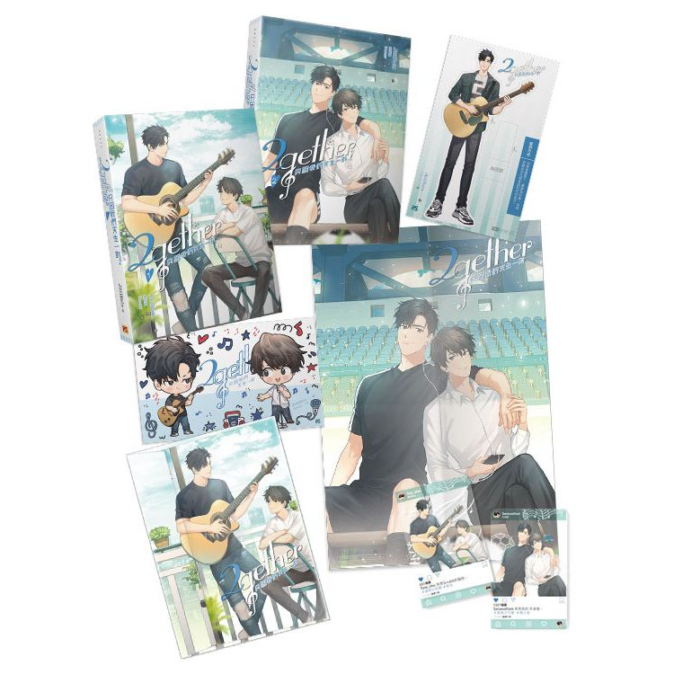 2gether Only Our Natural 1 + 2 Set (bl Fiction Book > 2gether)