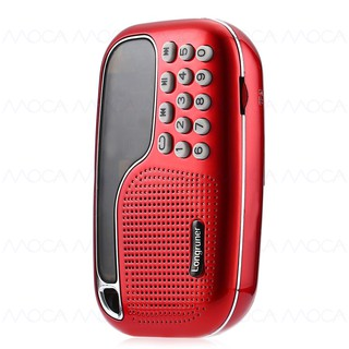 LONGRUNER Pengeras Suara Mini FM Radio Files&MP3 Player | Shopee Indonesia