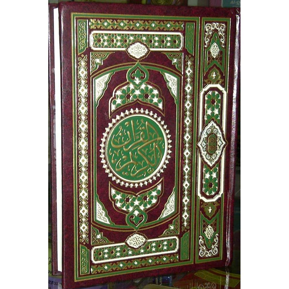 Produk Terlaris Quran Utsmani Bairut A6, Alquran Beirut, Al-Quran Timur Tengah Saku