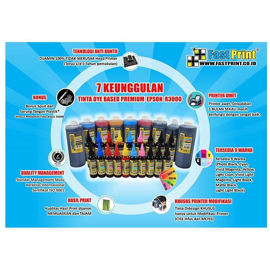 Tinta Photo Ultimate Plus Uv Epson L Series 1 Set 4 Warna 70 Ml 664 Satu Varian Cyan Magenta Yellow Black Shopee Indonesia