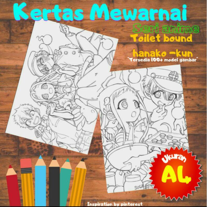 Harga Kertas Sketsa Terbaik Perlengkapan Menggambar Buku Alat Tulis Agustus 2021 Shopee Indonesia