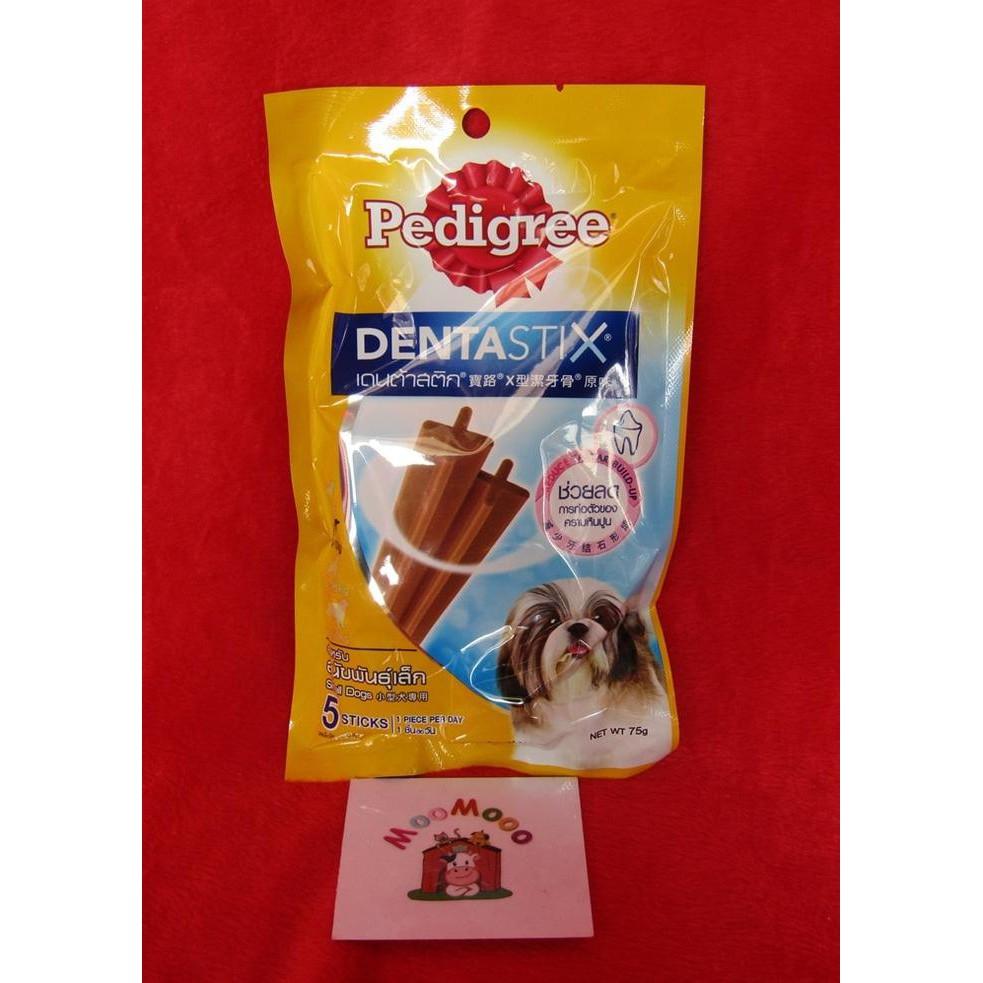 Pedigree Dentastix Small Dog 75gr Shopee Indonesia Isi 3 Pack Large Dogs 112gr Perawatan Gigi Anjing