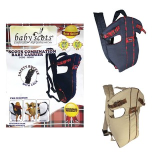 Gendongan bayi Baby Scots - Scots Combination Baby Carrier