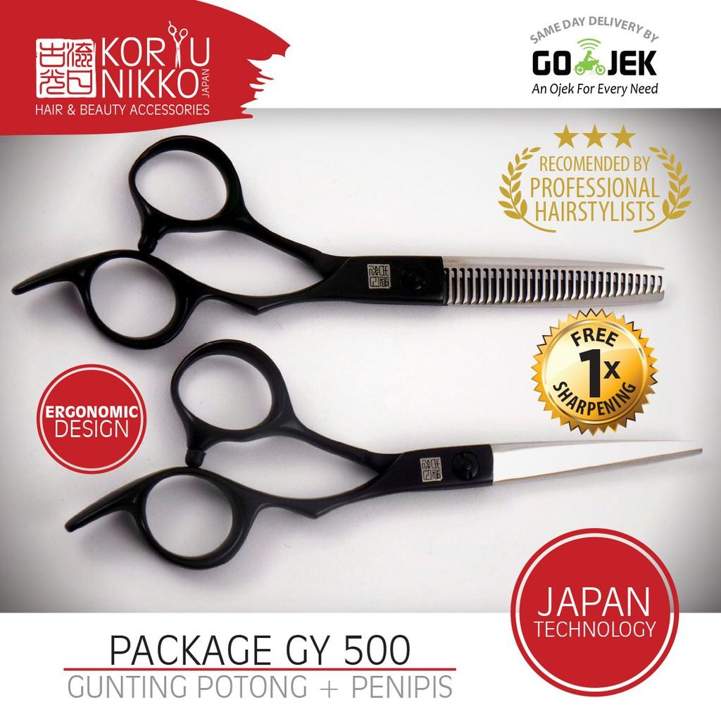 Gunting rambut gunting potong sasak zigzag set satu paket pasang manual potong  pangkas barber shop  8fe644694a