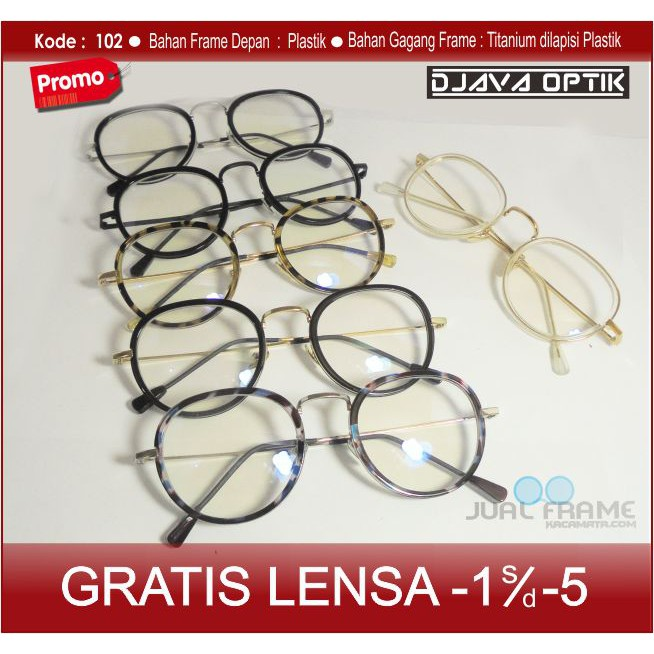 Frame Kacamata Korea Bulat Round Classic 8007 Bisa Pasang Lensa Minus   Kacamata Fashion Pria Wanita  4fba71f67a