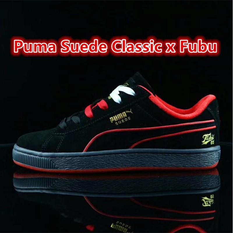 Dapatkan Harga Suede Shoes Sneakers Diskon  81e490c4d5