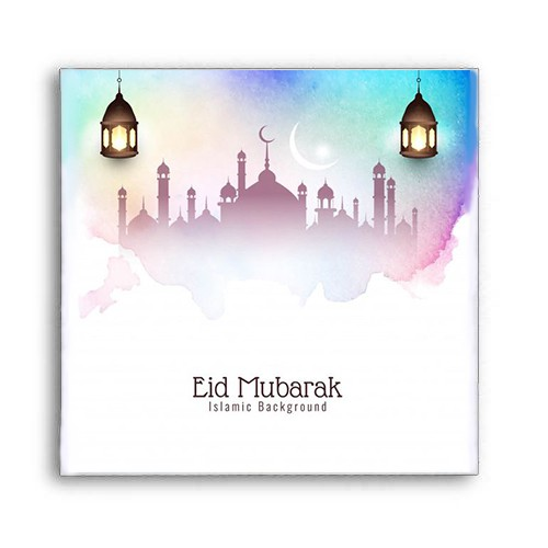 Eid Fitri New 2021 Kartu Ucapan Selamat Hari Raya Idul Fitri 2021 Kartu Ucapan Keluarga Shopee Indonesia