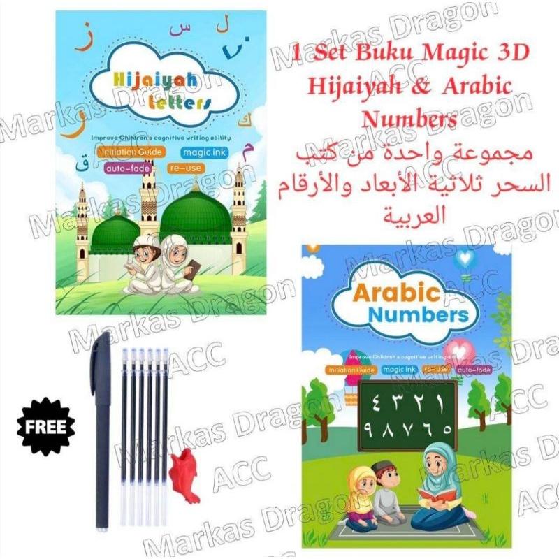 1 Set 2 Buku Magic Pratice Book Hijaiyah & Arabic Numbers Buku Belajar Menulis Buku Magic 3D