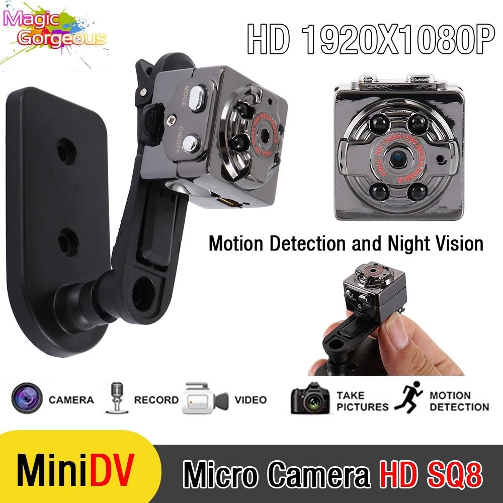Magkamera Kamkorder Original Spy Cam Sq8 12 Mp Mini Hd Dv Kamera Kancing Baju Camera Cctv Video Pengintai Shopee Indonesia