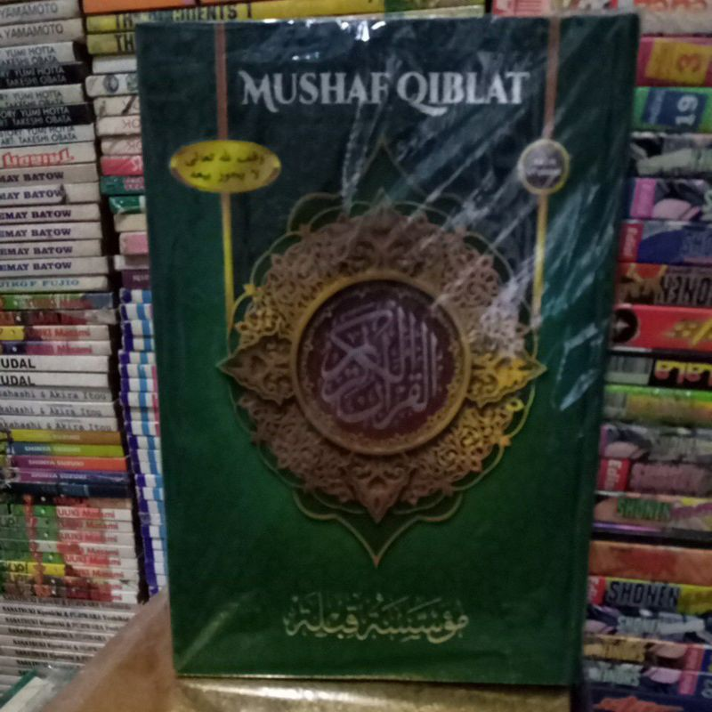 buku al quran mushaf qiblat rasm ustmani