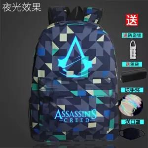Revolusi Fashion Assassin S Creed Versi Korea Dari Bercahaya