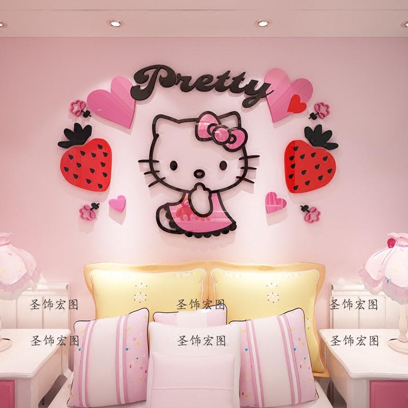 Stiker Dinding Gambar Hello Kitty 3d Untuk Kamar Tidur Anak Shopee Indonesia