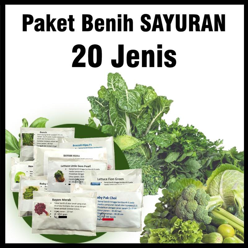 Paket Hemat Benih Eceran (Tomat, Terong, Sawi, Bayam, Cabe, Dll) | Shopee Indonesia
