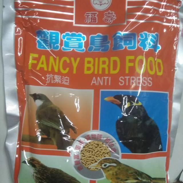 Fancy Bird Food Pakan Burung Beo Jalak Poksai Murai Kacer Dll Voer Kasar Coklat Shopee Indonesia