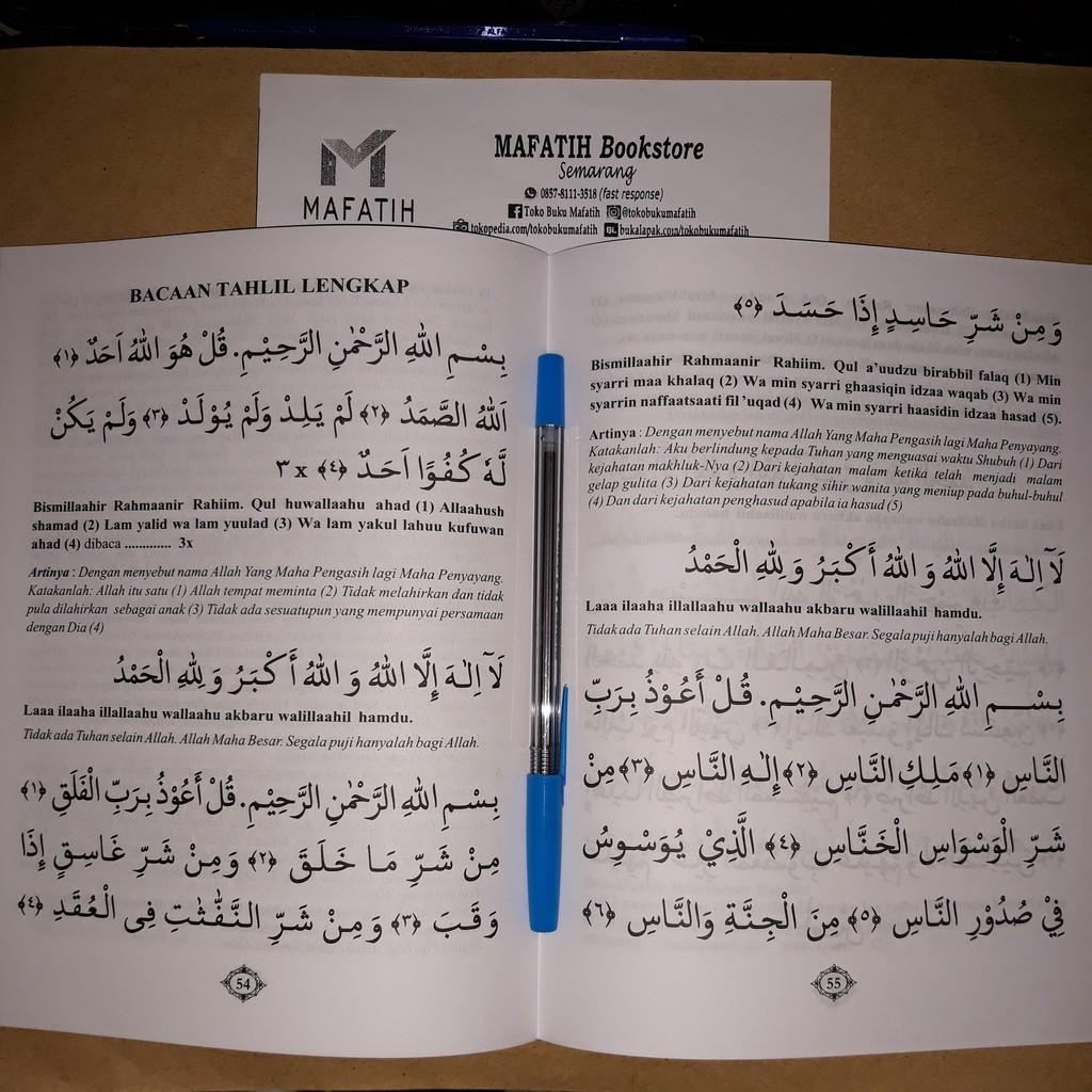 Buku Yasin Tahlil Latin Dan Terjemah Asmaul Husna Asmaun Nabi Ukuran Besar A5 Kertas Hvs Shopee Indonesia