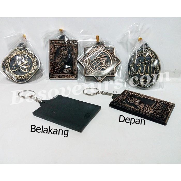 Promo Keren Gantungan Kunci Unik Kaligrafi Arab U002f Souvenir