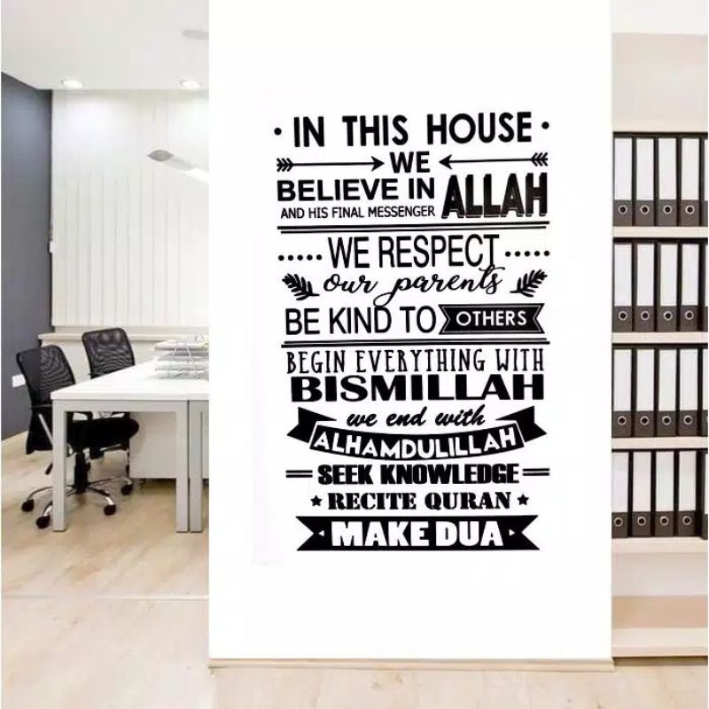 Xl Wallsticker Padang Islamic Quote In This House Fs9003 Shopee Indonesia