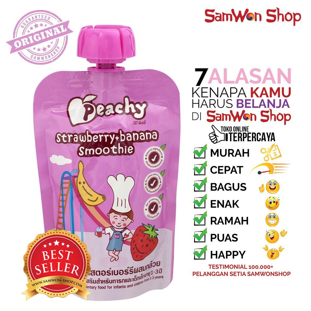 Cuci Gudang Monde Strawberry Collon 50 Gr Shopee Indonesia Glassatine 70gr