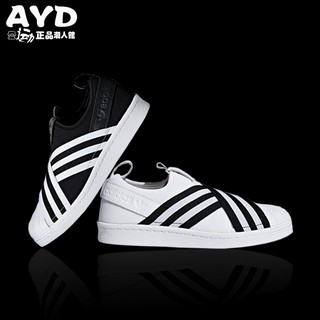 Sepatu Slip On Desain Adidas Superstar Motif Kotak-kotak ...