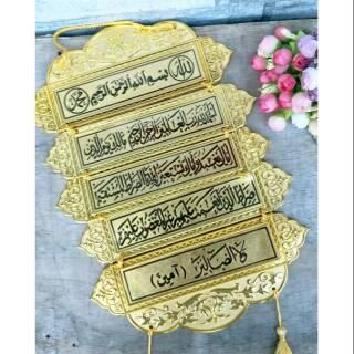 Hiasan Dinding Kaligrafi Surat Al Fatihah Dekorasi Rumah Shabby Chic