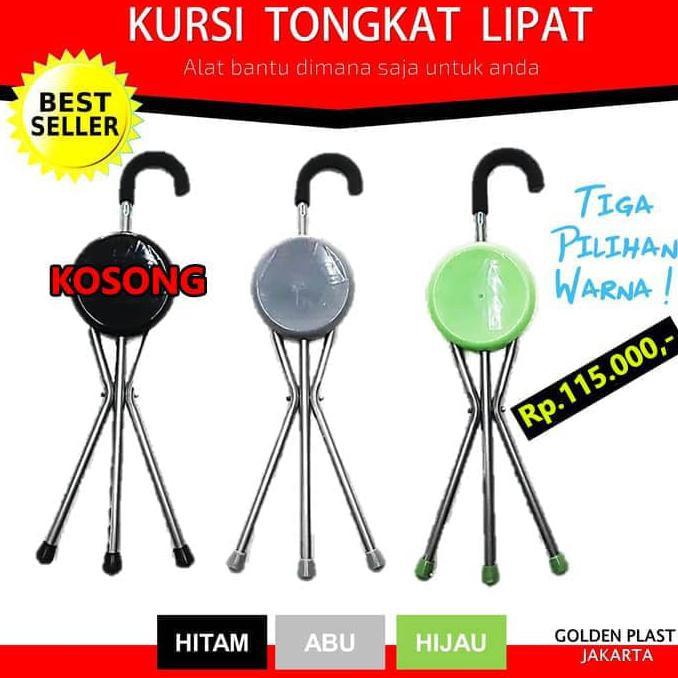 GRECIA Alat Bantu Jalan Orang Tua Lipat Led Trusty Cane LED Tongkat Jalan | Shopee Indonesia