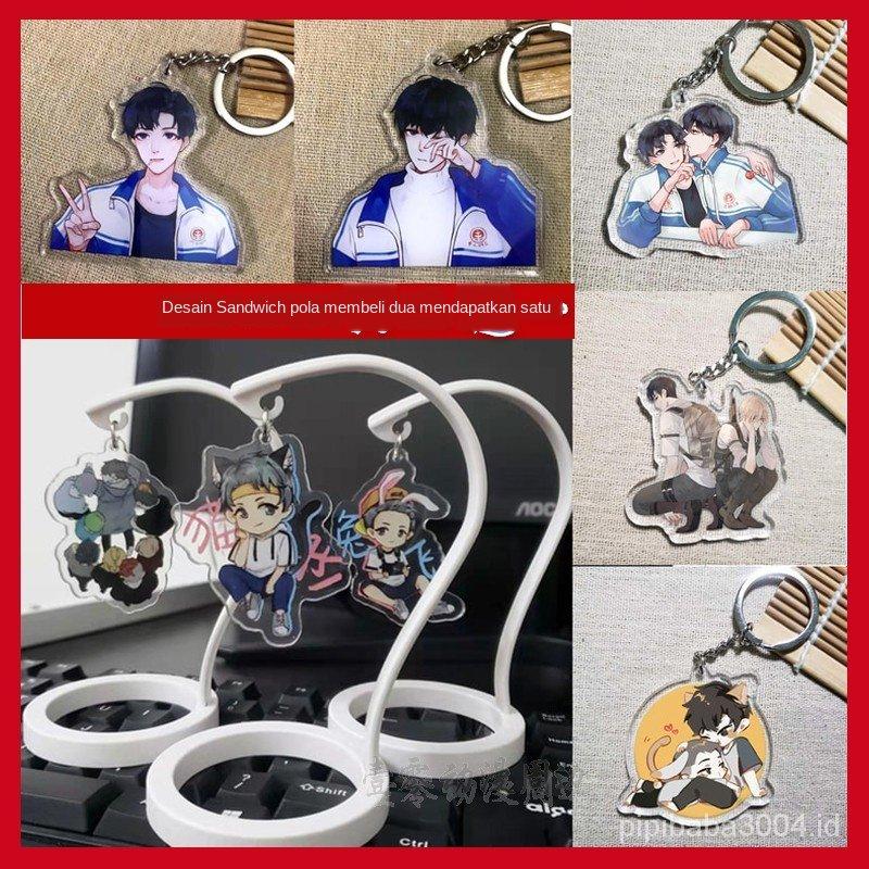 gantungan kunci boneka custom gembok anime Sanye Perifer Gantungan Kunci Liontin Rusak Cloud Jiang Yijiang Berhenti Di Sanye2AWMYesus Kelangsungan Hidup Kamuflase Belajar Terak Sekitarnya
