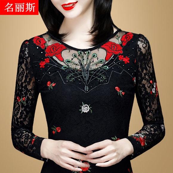 ﺴBeludru kemeja bergaris-garis perempuan menengah lengan panjang menebal hangat baju musim gugur da |