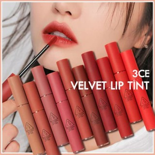 ORIGINAL 3CE Velvet Lip Tint thumbnail