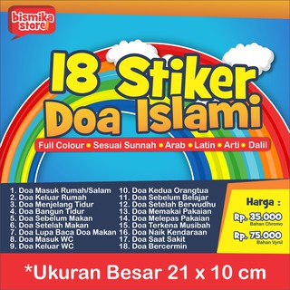 Paket Stiker Doa Anak Muslim Ukuran Besar Bahan Chromo