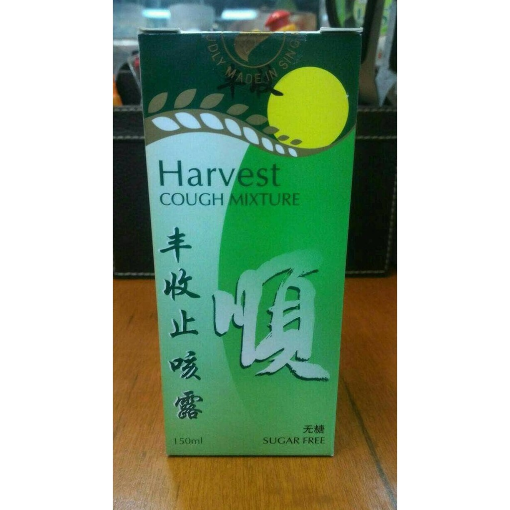 Rokok Herbal Rempah Cigarskruie Diskon Shopee Indonesia Slop