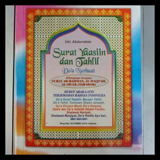 Buku Yasin Tahlil Dan Doa Nurbuat Dilengkapi Surat Tabarok Boom Sale