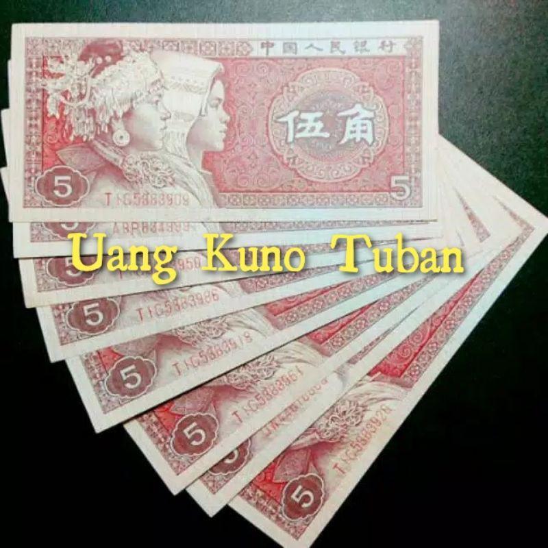 Uang Kuno Cina 5 Wu Jiao