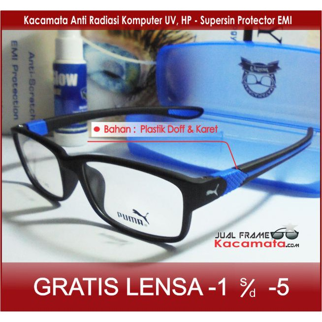 Shadez Blue Light Junior   Kacamata fashion anak anti radiasi ... 108babc608