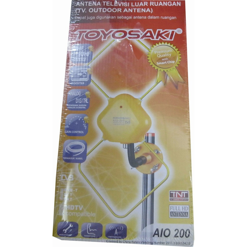 Tecstar TV Remote-Controlled Rotatable Antenna TA-718 CLS | Shopee Indonesia