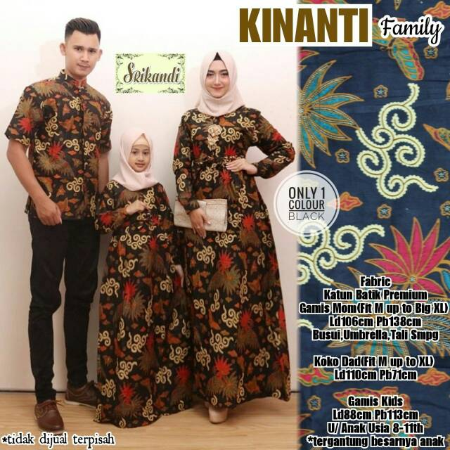 Dapatkan Harga batik+Fashion+Muslim+Pakaian+Wanita+Batik+Couple Diskon  174378fb83