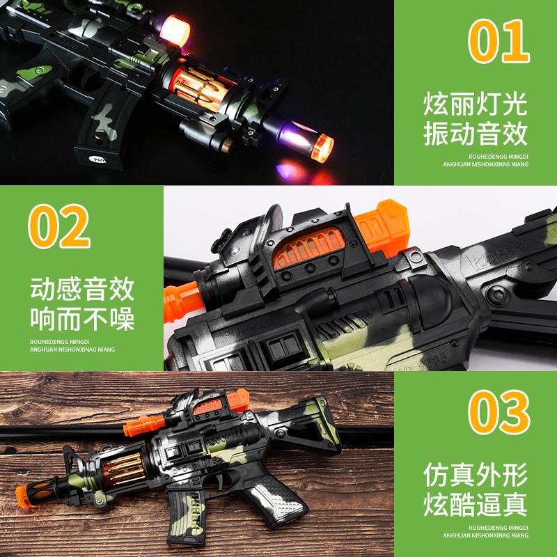 Sic Mainan Pistol Sniper Elektrik Untuk Bayianak Lakilaki Usia 36 Tahun Taaya06 Shopee Indonesia