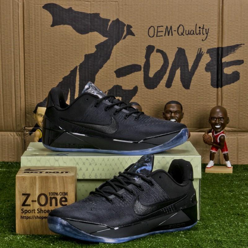 Nike Kobe A D Ep Basketball Shoes For Men Black Shopee Indonesia